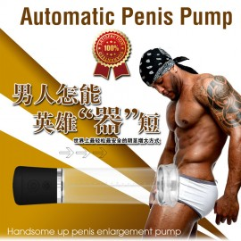 EVO Automatic Penis Pump gives you a larger, stronger erection, Vacuum tech for Penis Enlargement & Extender, Sex toys for man