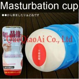 retail que0235     pussy vagina,  Masturbatory CUP, Sex Product, TENGA Adult Sex cup